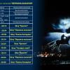З 24 вересня новий графік роботи уманських фонтанів